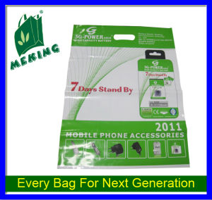 Rope Handle Po Promotional Bag (HHR112)