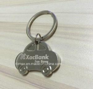 Promotional Zinc Alloy Engraved Car Shape Metal Key Chain