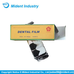 Classical Brand High Quality E-Speed Dental X Ray Film pictures & photos
