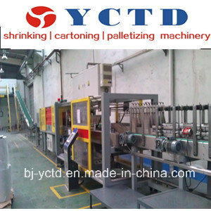 Green Tea Automatic Shrink Packing Machine (YCTD-YCBS45) pictures & photos
