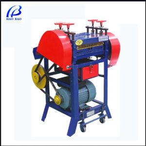 Aluminum Plastic Separating Machine (Hxd-005)