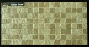 300X600 Building Materials Ink Jet 3D Print Porcelain Outside Wall Decorative Tiles (HQ36102)