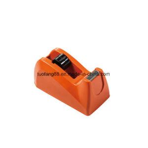Small Size PP Desktop Tape Dispenser pictures & photos
