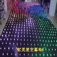 LED Video Curtain P10cm RGB Full Color Vision Curtai pictures & photos