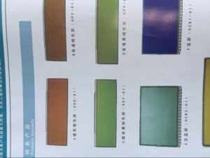 Backlight Module for LCD Display for RGB LED pictures & photos