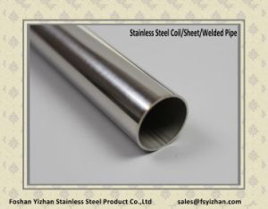316L Stainless Steel Precision Ring Pipe pictures & photos