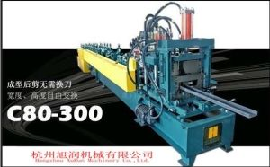 CZ Fast Change Roll Forming Machine