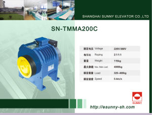 Gearless Elevator Traction Machine for Home Elevator (SN-TMMA200C) pictures & photos