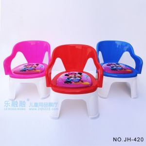 Baby Seat (JH420)