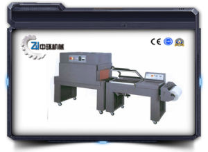 Semi-Auto Sealing, Cutting & Shrink Packaging Machine pictures & photos