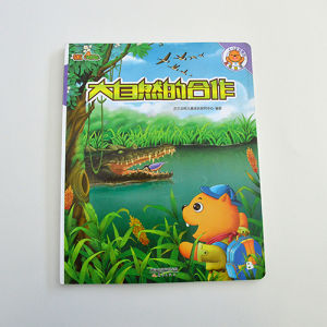 Children Book Printing pictures & photos
