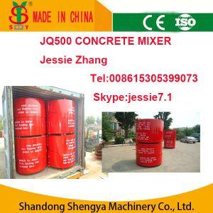 Concrete Mixer Machines Pan Mixer Machine pictures & photos