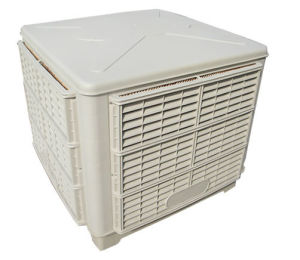 High Quality Air Cooler pictures & photos
