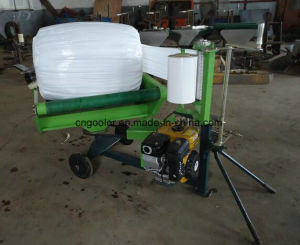 Hw0810 Mini Round Hay/Straw/Silage Bale Wrapper, Gasoline / Petrol Engine Bale Wrapper pictures & photos