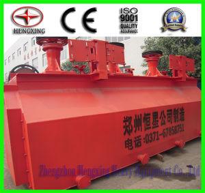 Mining Beneficiation Flotation Separator, Flotation Tank pictures & photos