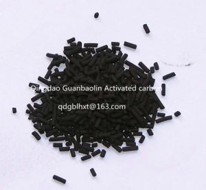 Best Activated Carbon Manufacturer pictures & photos