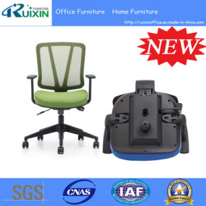 2016 New Ergonomic Mesh Office Chair pictures & photos
