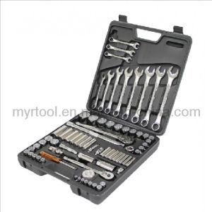 71PCS Professional Socket Spanner Tool Set pictures & photos