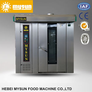 Commercial Bakery Machine Stainless Steel Rotary Oven pictures & photos