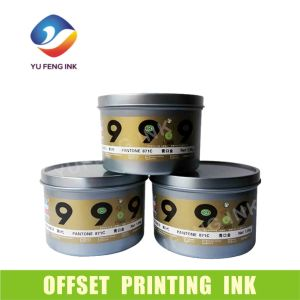 China Manufacturer, Offset Printing Ink (Soybean Ink) , Rich Gold Ink (pantone 871) , Golden Ink, Eco-Friendly with SGS Certification