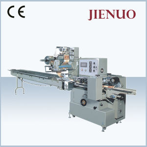 Fully Automatic Pillow Dessert Packing Machine pictures & photos