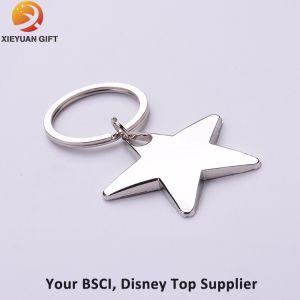Custom Star Blank Metal Keychain pictures & photos
