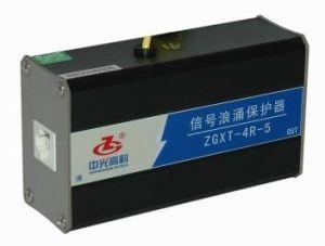 Signal SPD ZGXT-4R-5