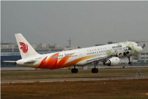 Airfreight From Hongkong to Buenos Aires