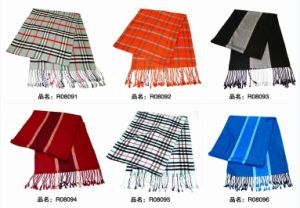 New Design Fashion Viscose Scarf (08091-08096) pictures & photos