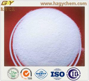 Distilled Monoglyceride (DMS E 471) China Manufacturer Emulsifier