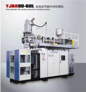 60L Blow Moulding Machine (YJBA90-60L)