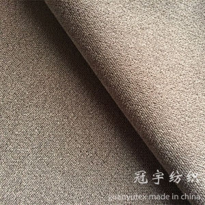 Cationic Velour Compound Sofa Fabric for Home Textile pictures & photos