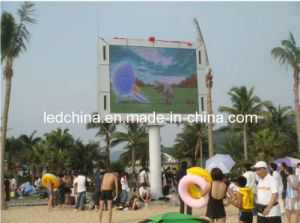 Outdoor P12mm Double Column LED Video Board pictures & photos