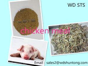 Hotsale Chicken Meal for Animal Feed pictures & photos