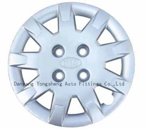 KIA Optimal Wheel, Auto Parts