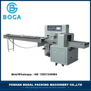 High Efficiency Fully Automatic Disposable Tablecloth Pillow Packing Machine pictures & photos