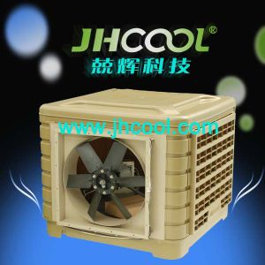 Large Airflow and Side Discharge Portable Evaporative Air Cooler pictures & photos