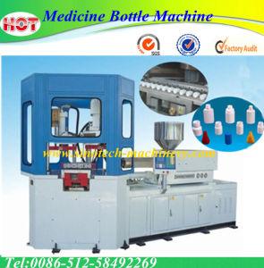 Medicine Bottle Machine,ST60B Injection Blow Moulding Machine for Plastic Bottle Moulding pictures & photos