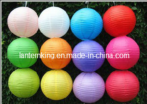 16′paper Lantern /Colored Lantern