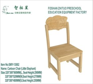2014 Latest Preschool New Design Cartoon Chair