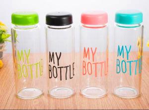 Fashion Design Multicolor Borosilicate Glass Water Bottle Sport Bottle Portable Cup pictures & photos