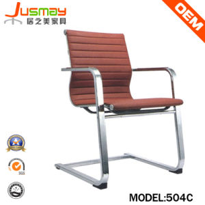 Eames Lowback Fixed Base Office Chair