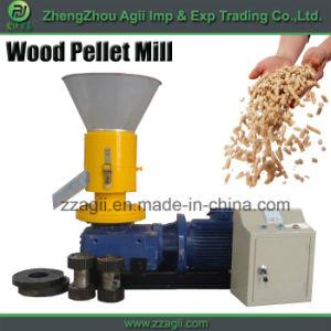 200kg Biomass Wood Sawdust Pellet Machine Rice Husk Straw Pellet Mill for Sale pictures & photos