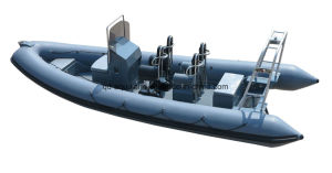 Aquland 21feet 6.4m Rigid Inflatable Boat/Fiberglass Fishing Boat (RIB640T) pictures & photos
