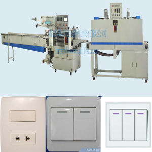 China Packaging Machine Used for Cover Switch pictures & photos