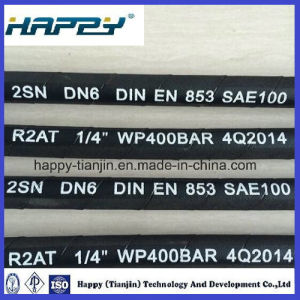 "Dn 1/4"" R2 Wire Braided Rubber Hose pictures & photos"