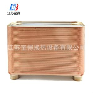 AISI316 Plates Copper Brazed Plate Heat Exchanger for Hydraulic Oil Cooler pictures & photos