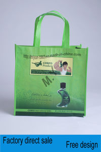 Non-Woven Bag Laminating Machine, Multi-Color Printing Sewing Bag pictures & photos