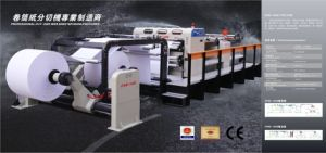 Paper Sheeter pictures & photos