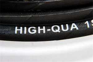 CE/ISO Approved Smooth SAE R17 Wire Braid Reinforcement Hydraulic Hose pictures & photos